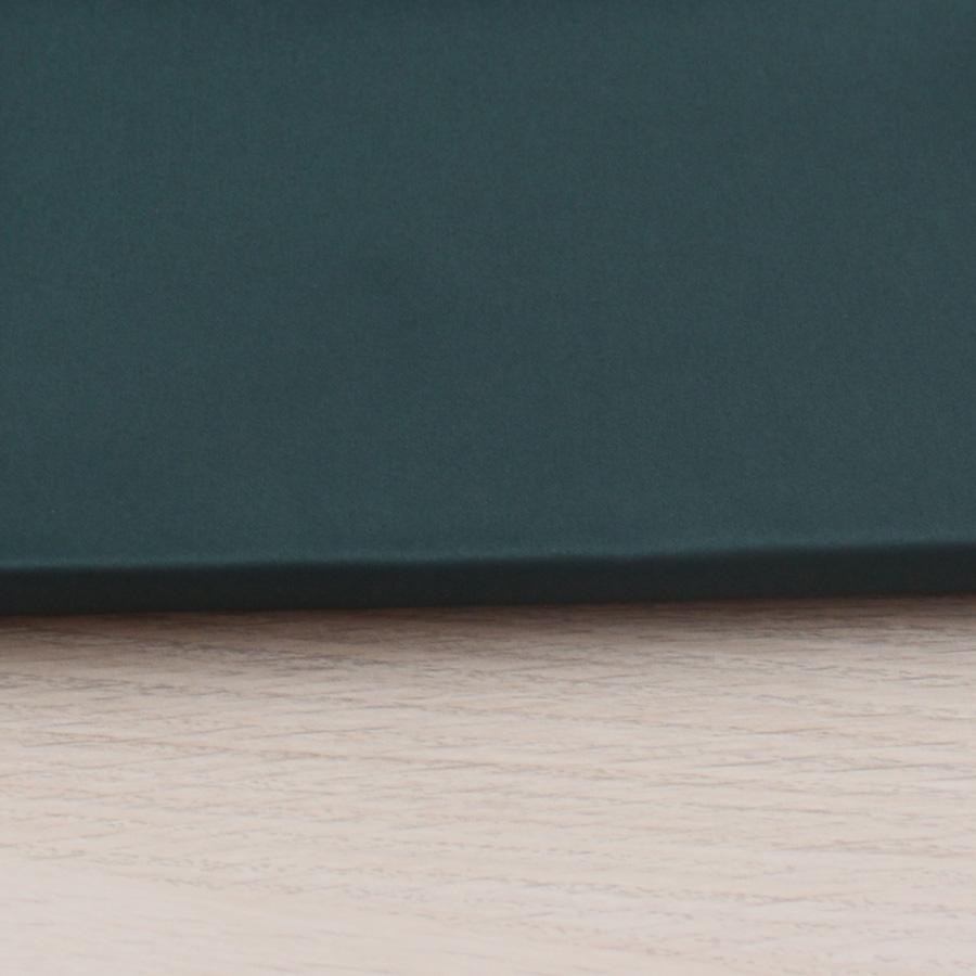 Satin de coton - vert canard